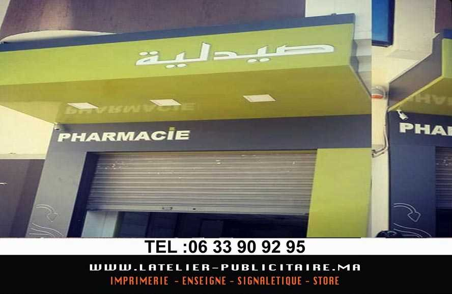 fabricant store pharmacie a marrakech